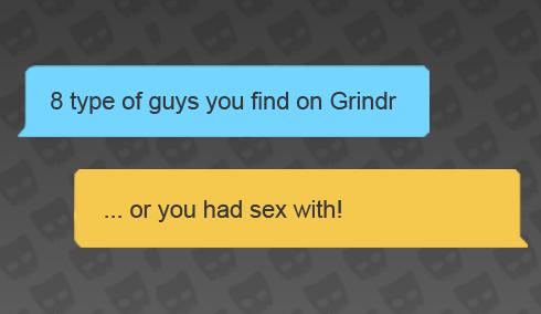 Grindr_Teaser