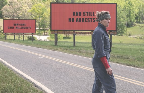 three_billboards_vangardist_header